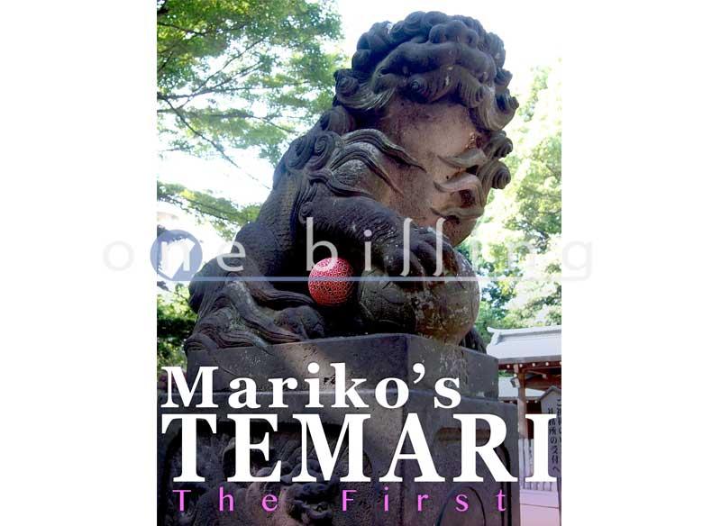 Mariko's Temari The First