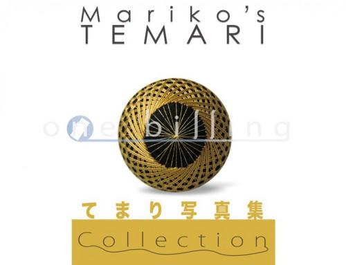 Mariko's TEMARI てまり写真集