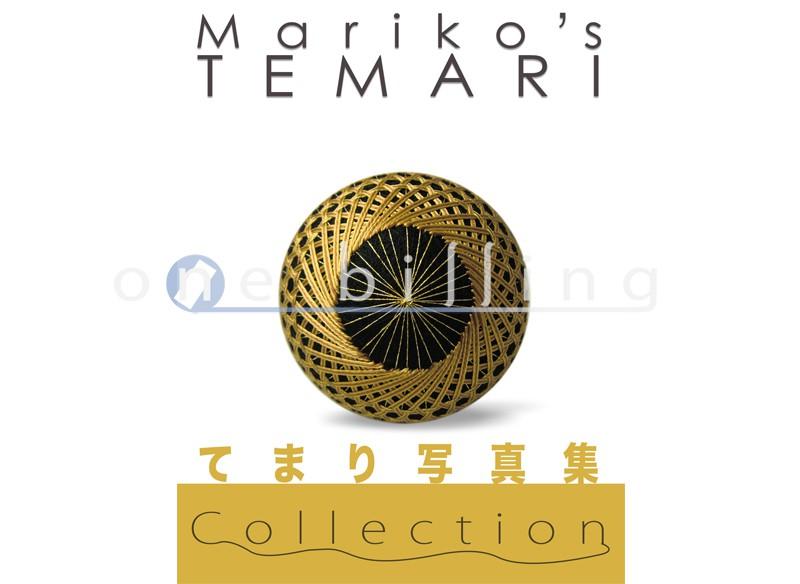 MarikosTemari_Collection_j_00