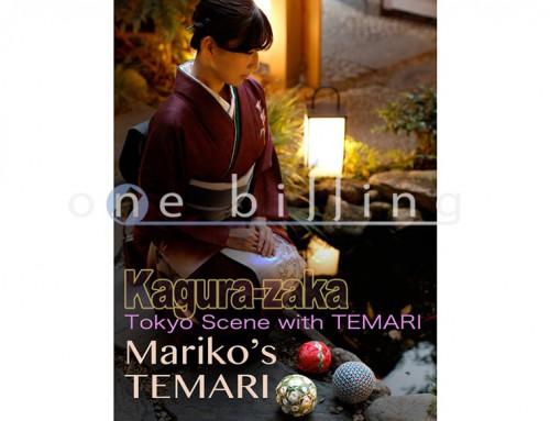 Mariko's TEMARI Kagura-zaka