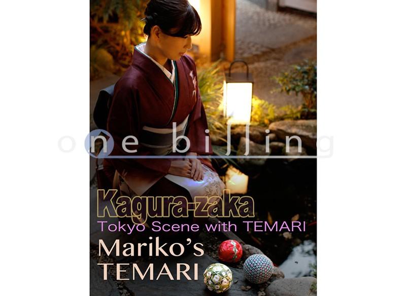 MarikosTemari_Kagura-zaka_00