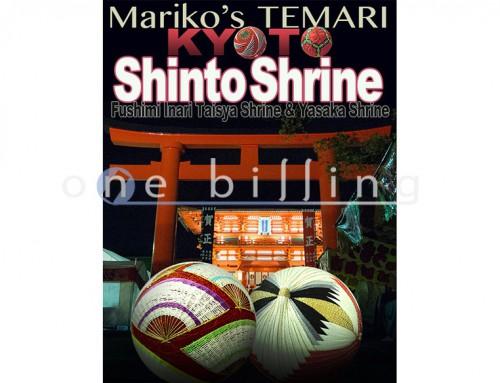 Mariko's TEMARI Shinto Shrine in KYOTO