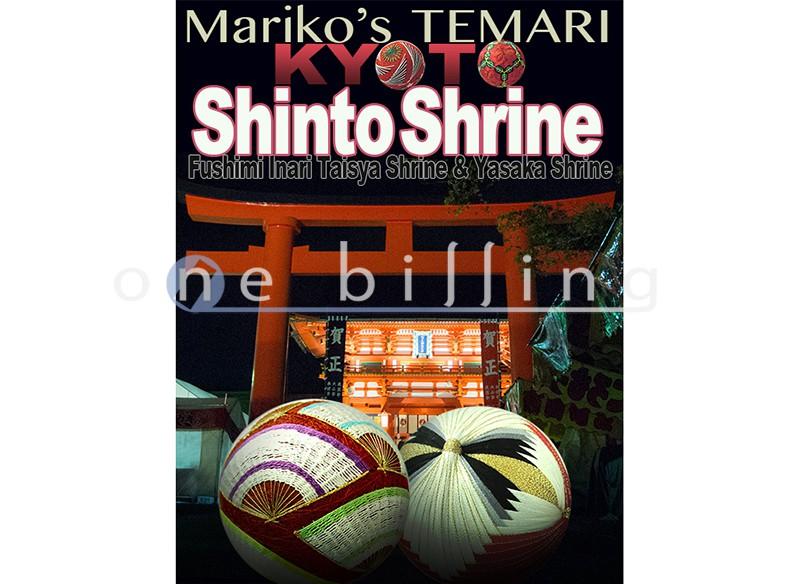 MarikosTemari_Kyoto_Shinto_Shrine_00