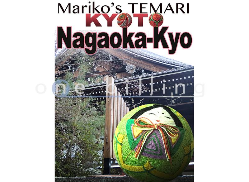 MarikosTemari_Nagaoka-Kyo_00
