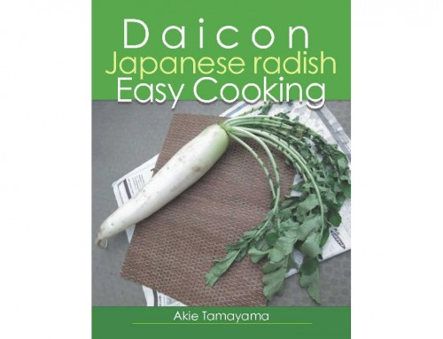 Easy Cooking – Daikon Japanese Radish 大根簡単料理レシピ