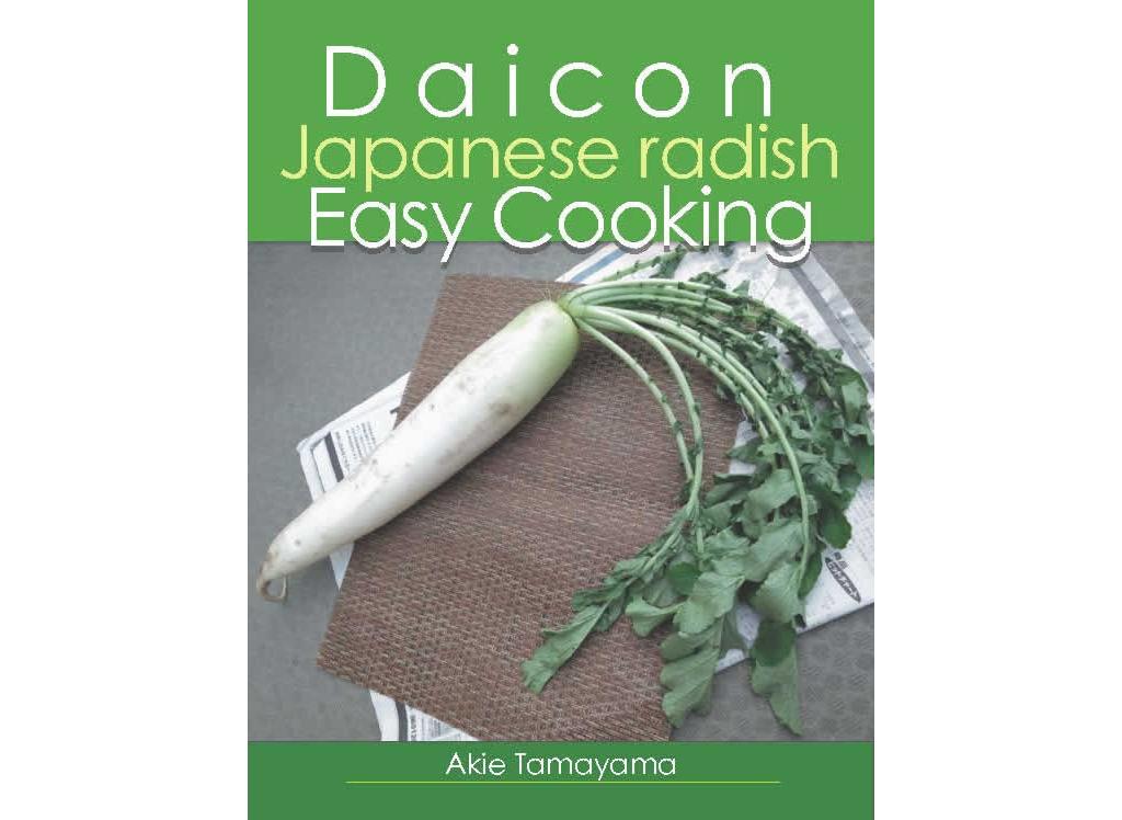 Daikon_cover