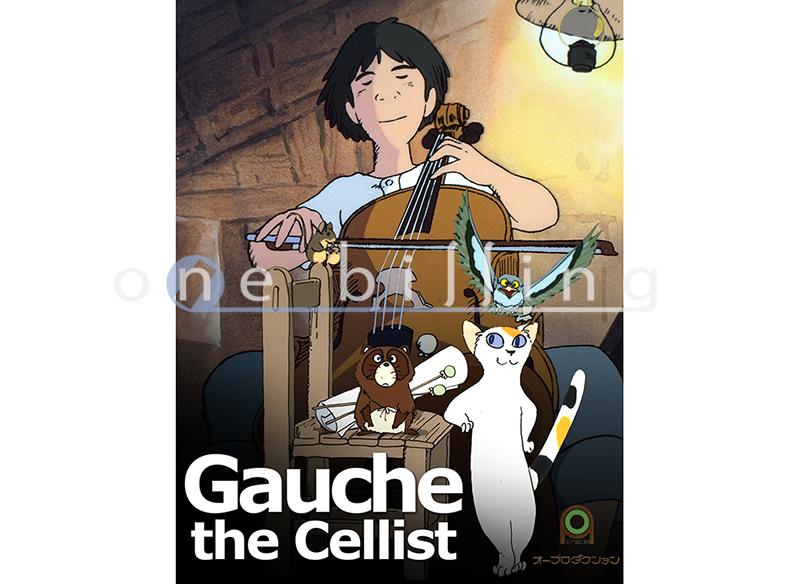 Gauche the Cellist