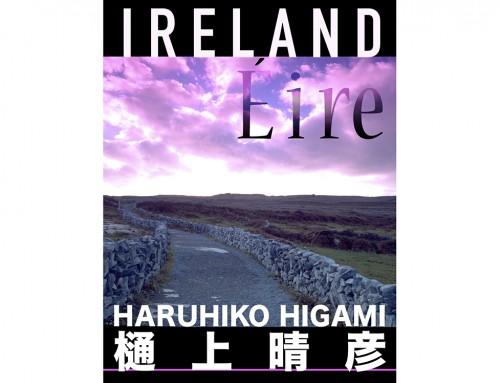 IRELAND アイルランド – 樋上晴彦
