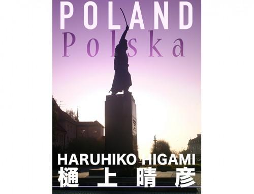 POLAND ポーランド – 樋上晴彦