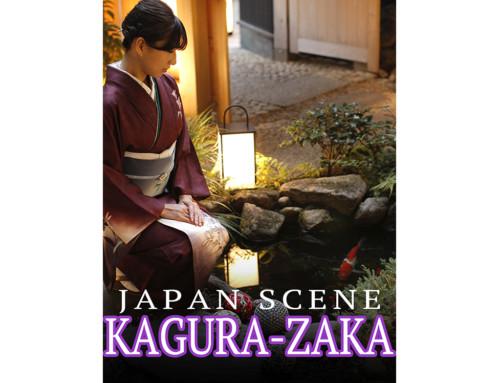 Japan Scene KAGURA-ZAKA