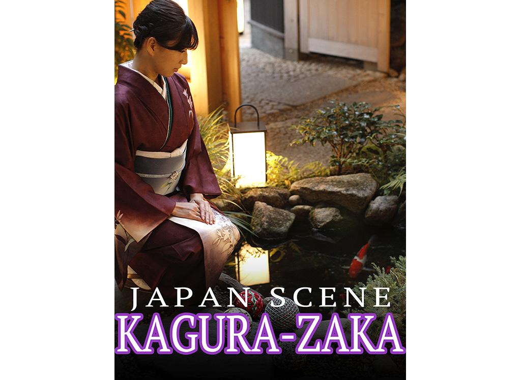 Japan Scene: KAGURA-ZAKA