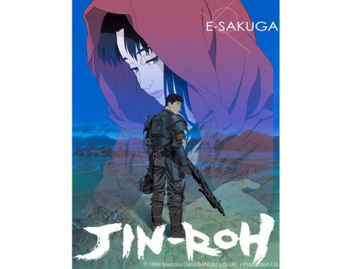 Anime : JIN-ROH E-SAKUGA