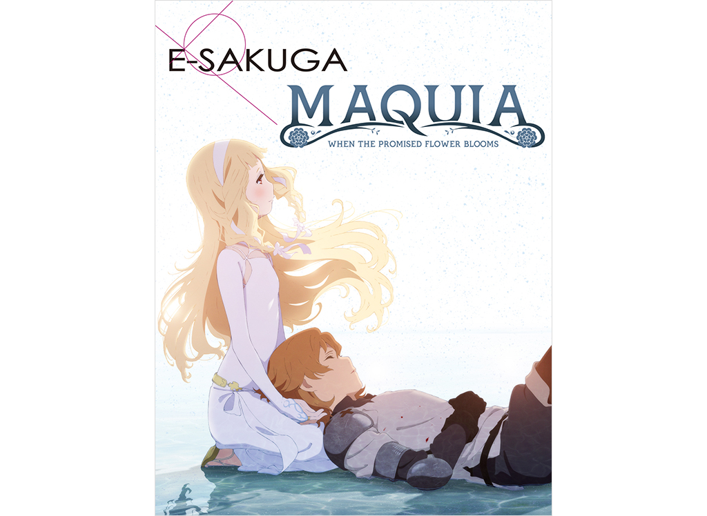 Anime: MAQUIA: When the Promised Flower Blooms E-SAKUGA