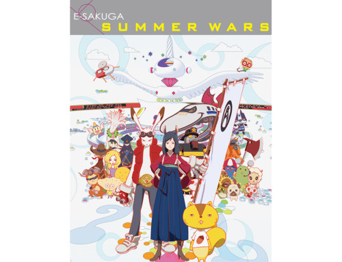 Anime: SUMMER WARS E-SAKUGA