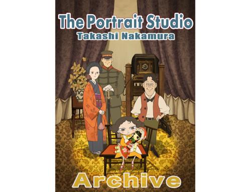 Anime: Takashi Nakamura's The Protrait Studio Archive